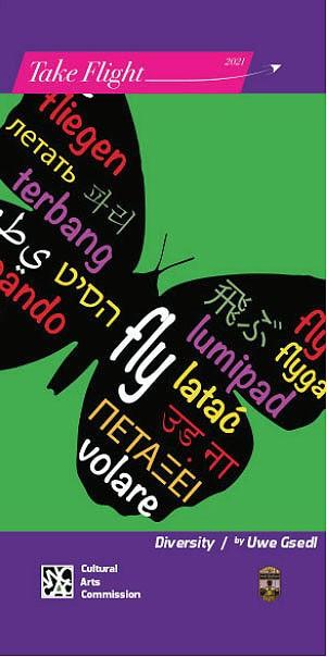 #11 Uwe Gsedl banner
